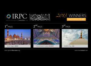 2013-Winners, Architecture